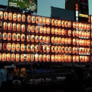 大塚阿波踊りの画像